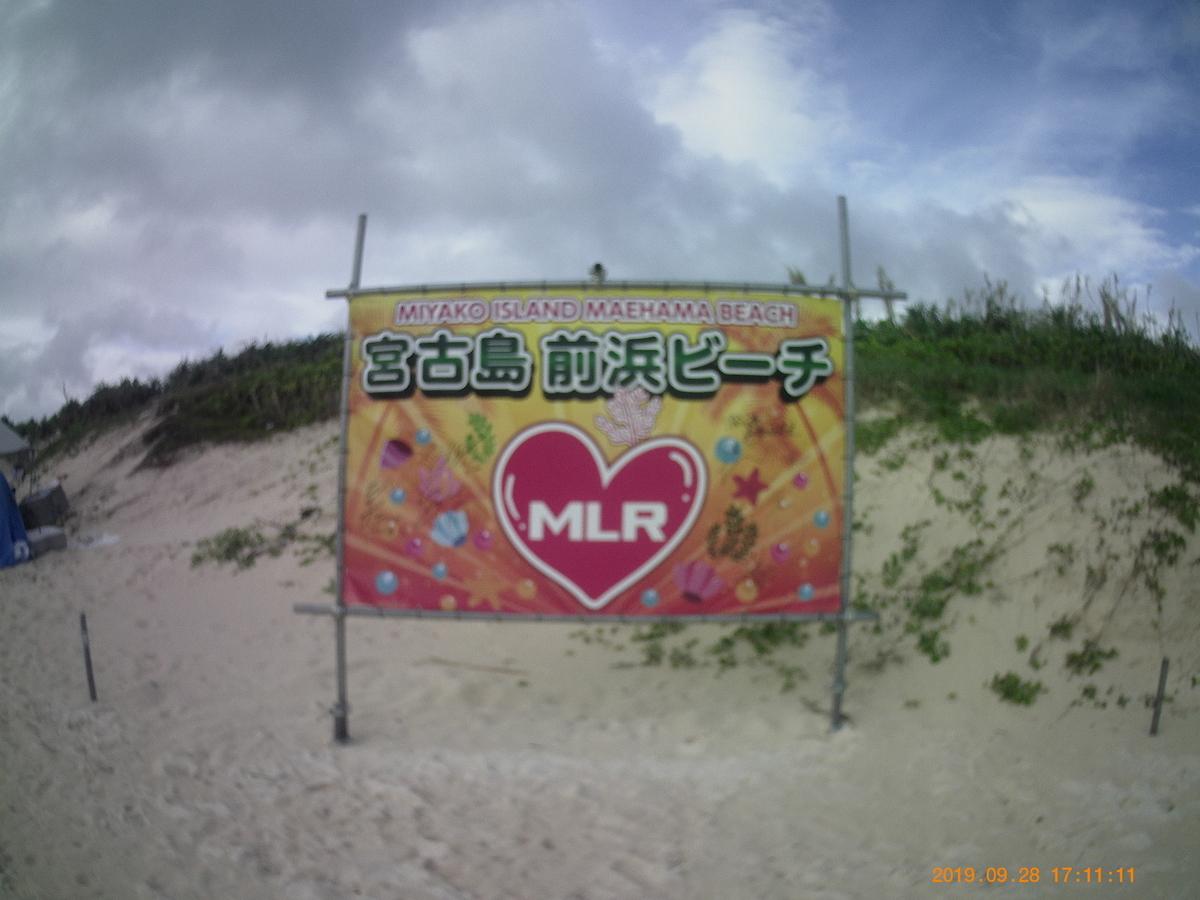 f:id:sasuraibitonojiyucyo:20200104182927j:plain