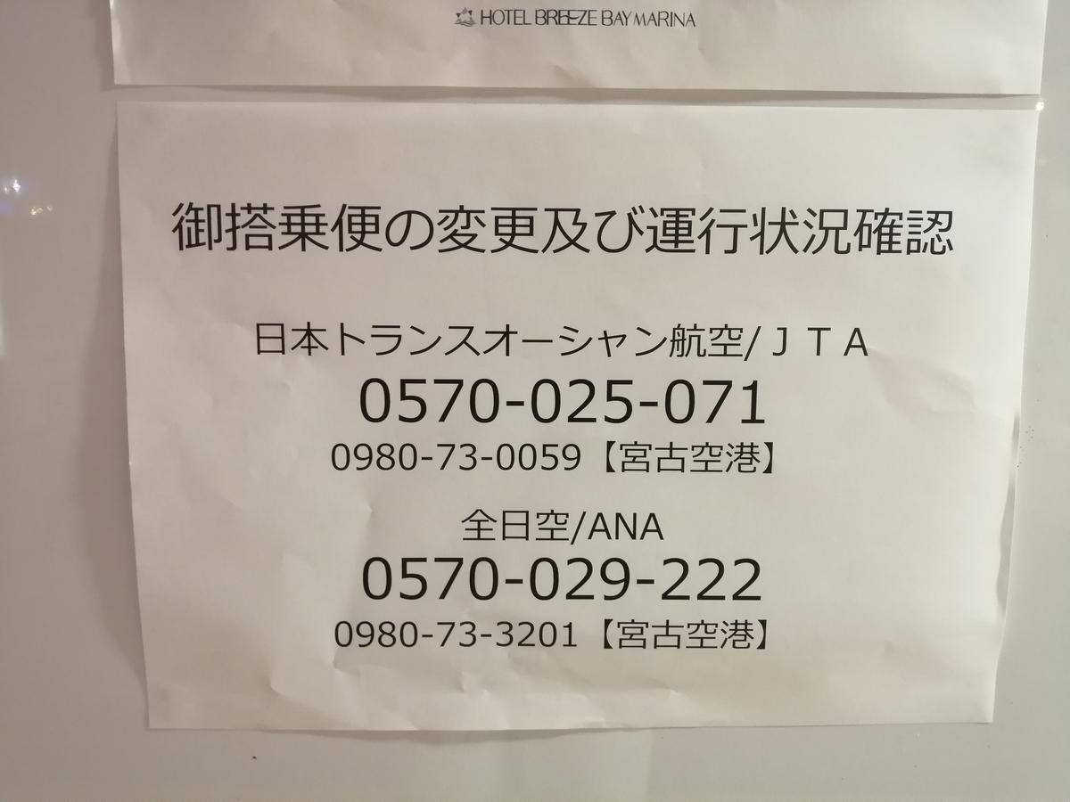 f:id:sasuraibitonojiyucyo:20200105180251j:plain
