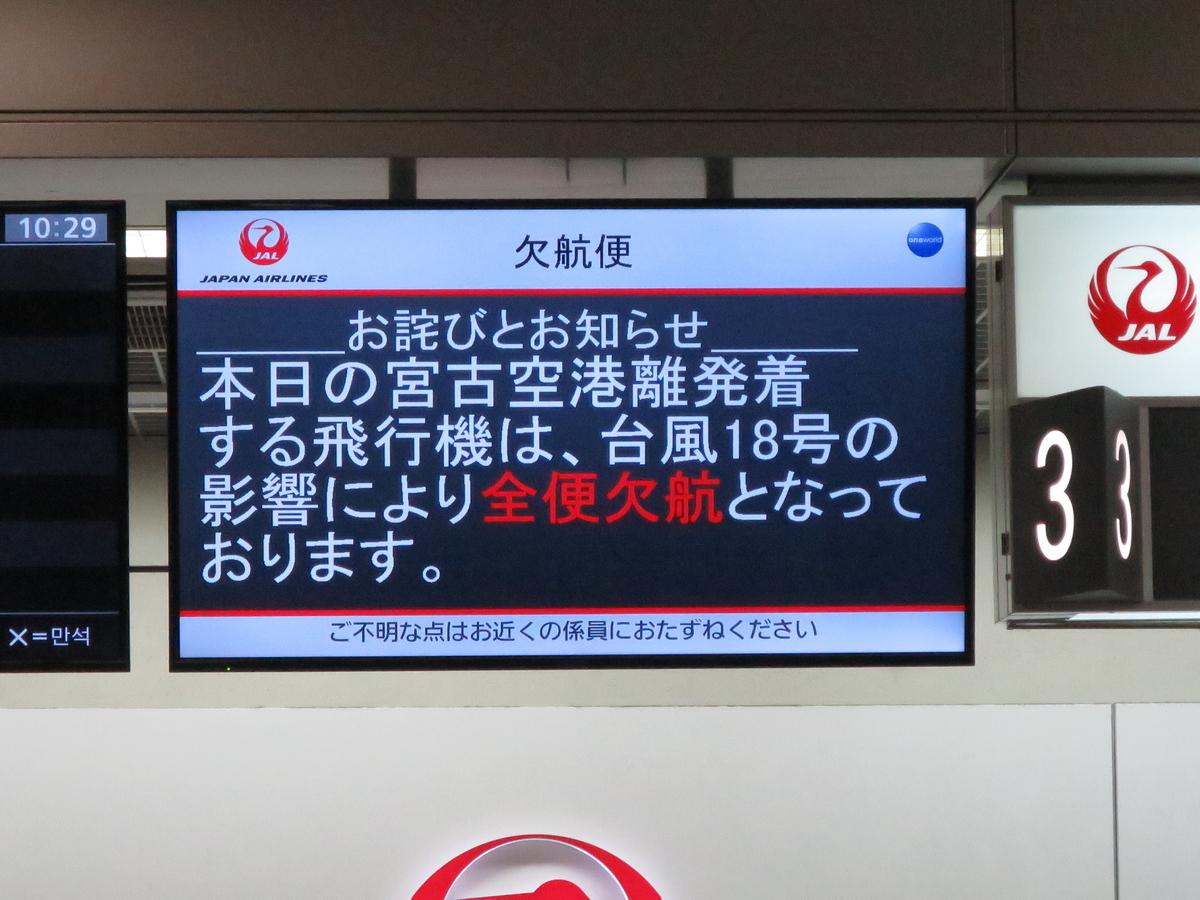 f:id:sasuraibitonojiyucyo:20200105185606j:plain