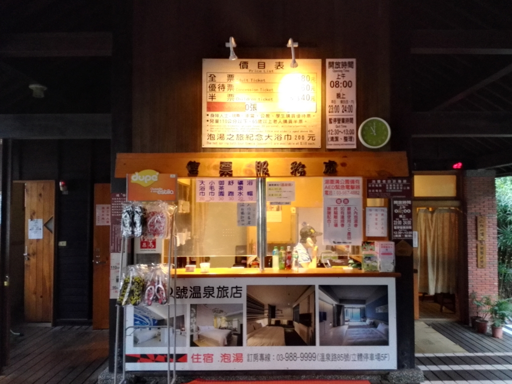 f:id:sasuraiyo:20161126092430j:plain