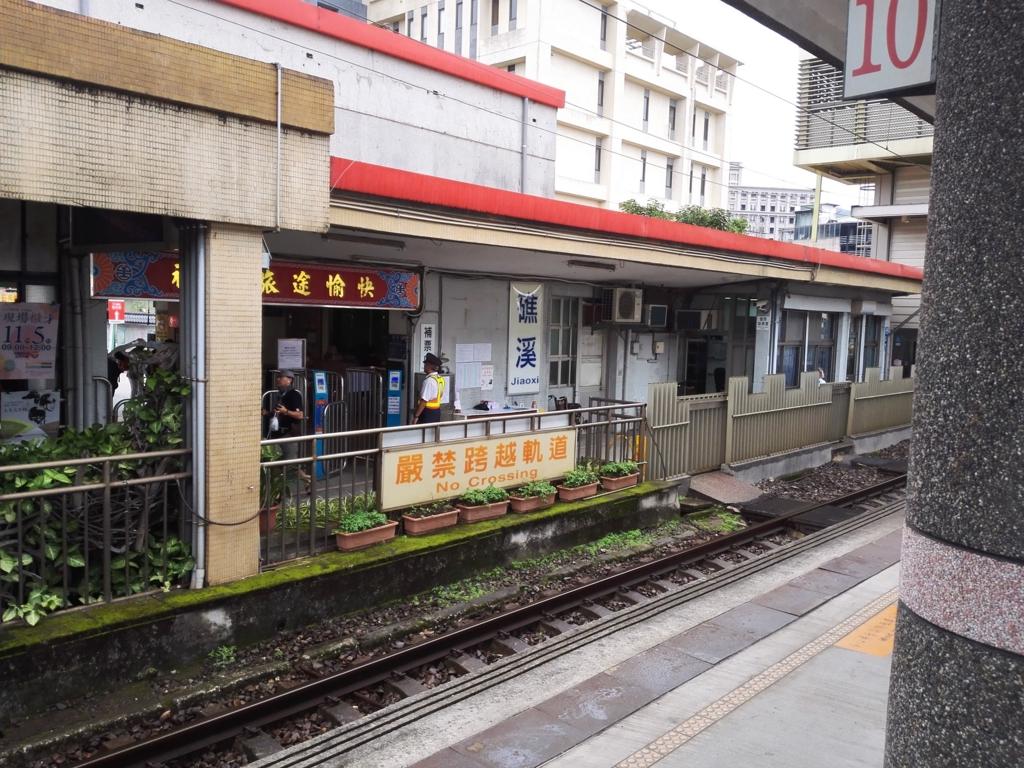 f:id:sasuraiyo:20161126143747j:plain