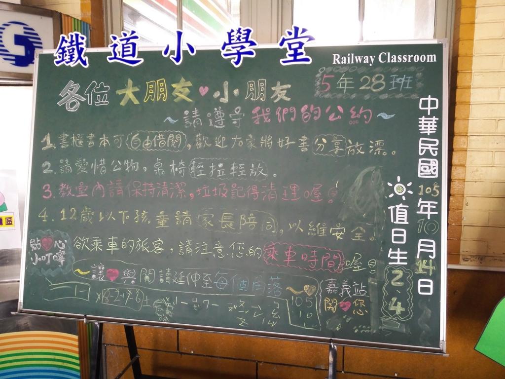 f:id:sasuraiyo:20161129195907j:plain