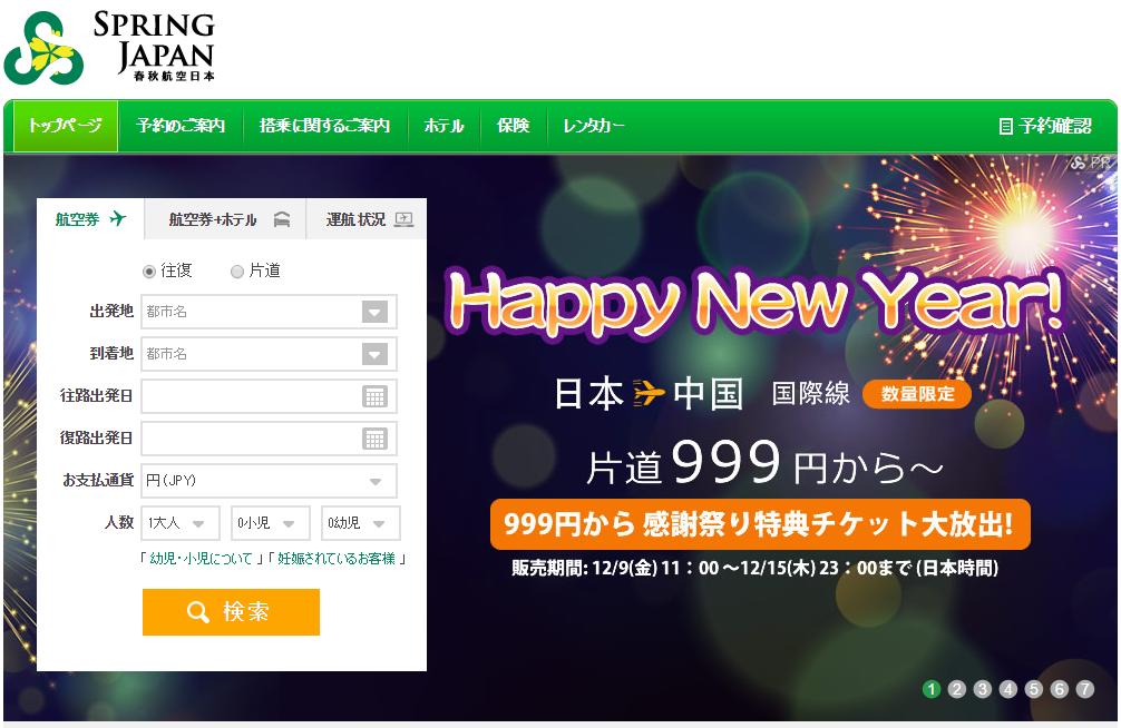 f:id:sasuraiyo:20161212211936p:plain
