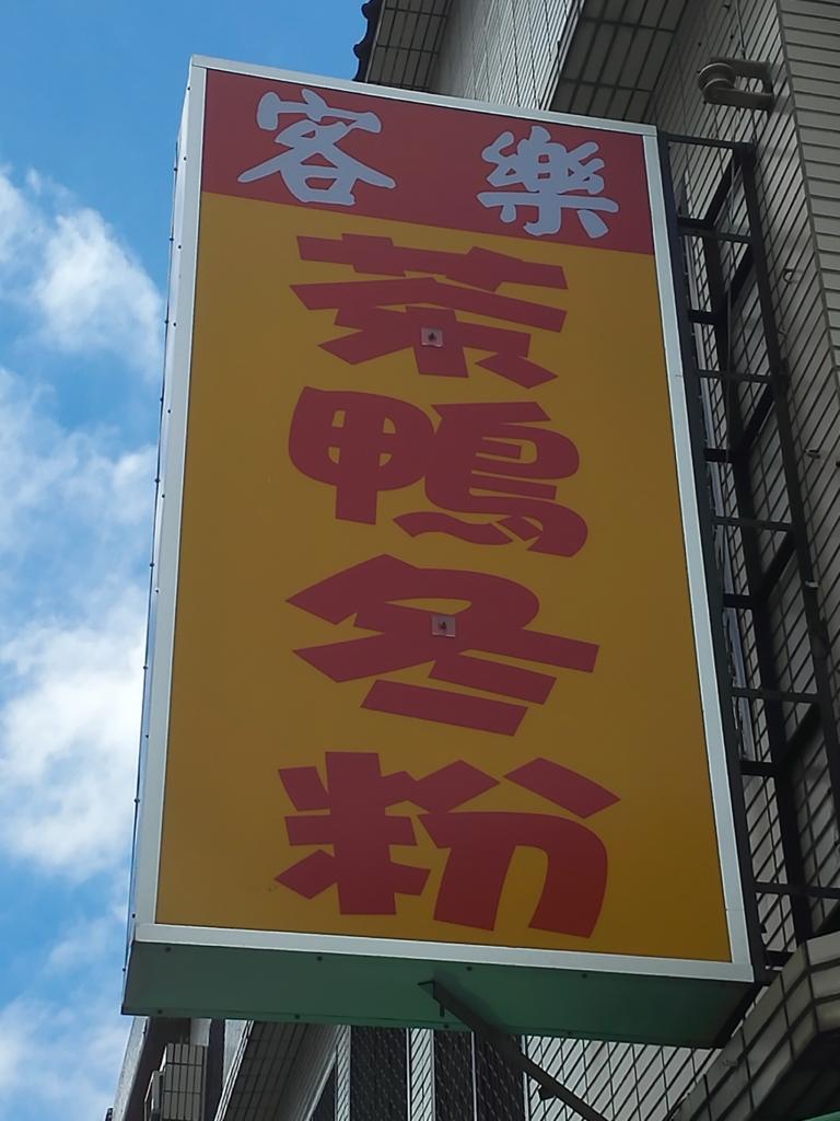 f:id:sasuraiyo:20161217224132j:plain