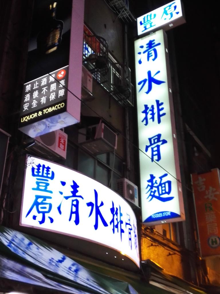 f:id:sasuraiyo:20161224083329j:plain