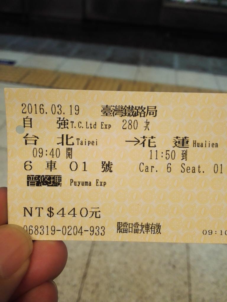 f:id:sasuraiyo:20161224083442j:plain