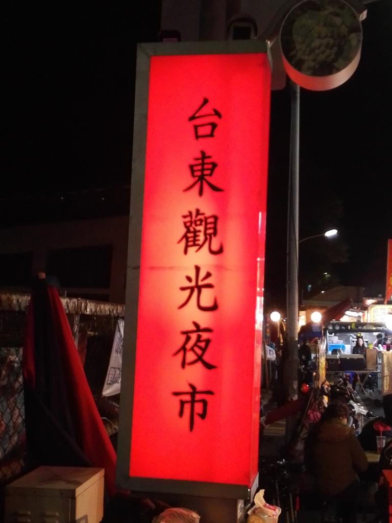 f:id:sasuraiyo:20161225112101j:plain