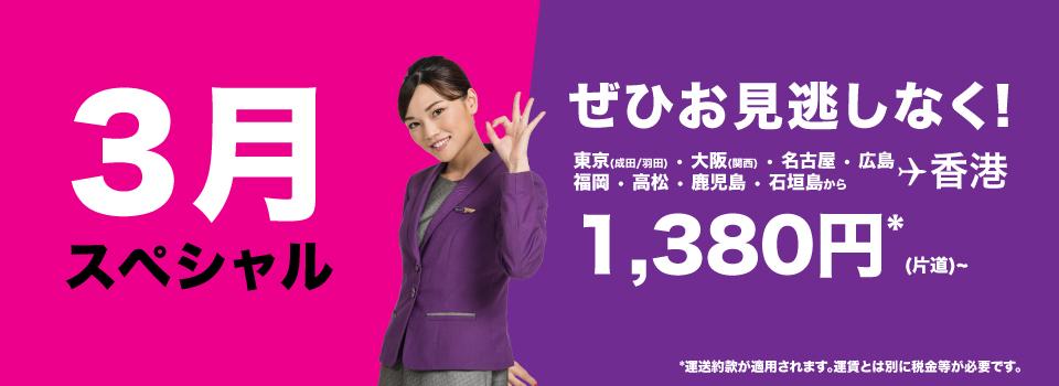 f:id:sasuraiyo:20170102211339p:plain
