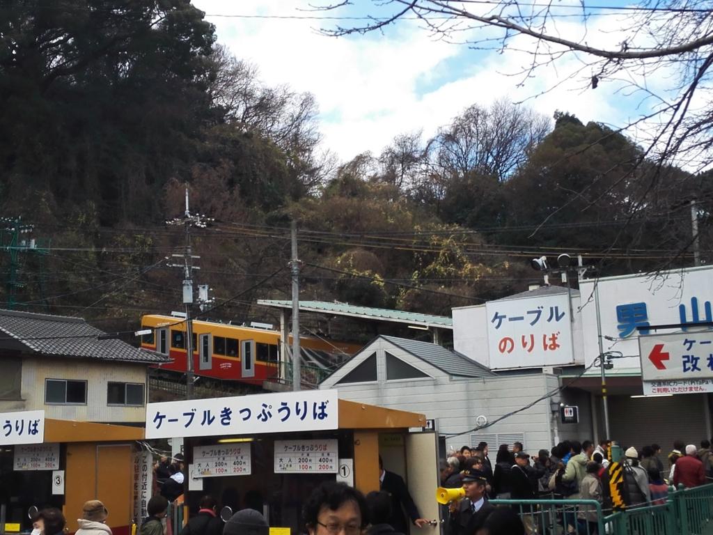 f:id:sasuraiyo:20170103125322j:plain