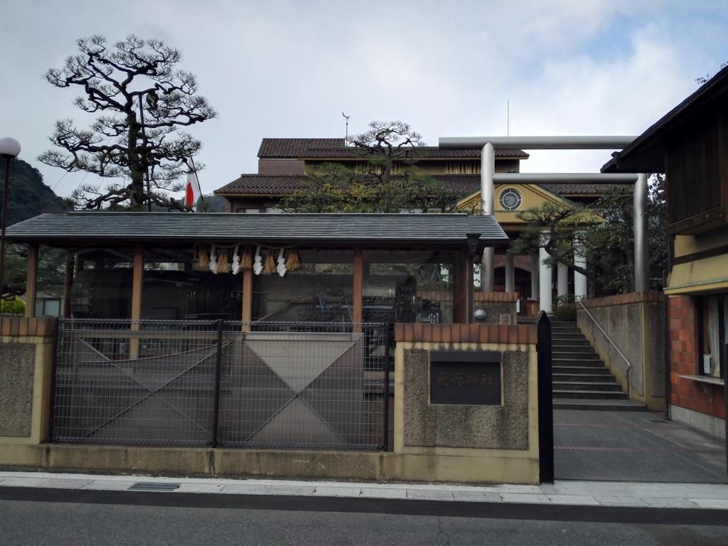 f:id:sasuraiyo:20170103125333j:plain
