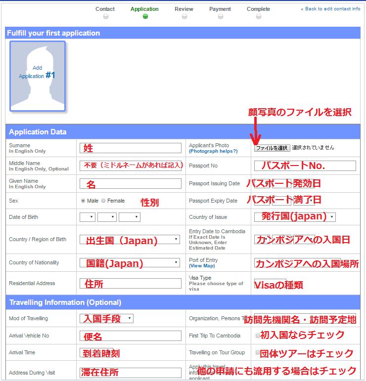 f:id:sasuraiyo:20170111222012p:plain