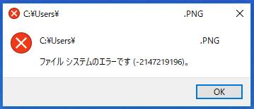 f:id:sat-box:20180626103806p:plain