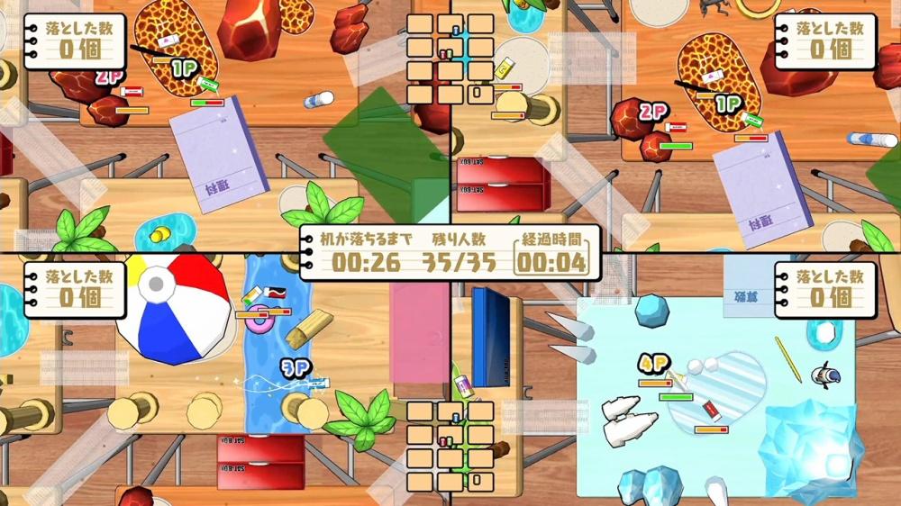 f:id:sat-box:20200123133558j:plain