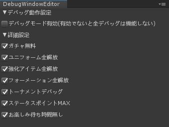 f:id:sat-box:20200203181059p:plain