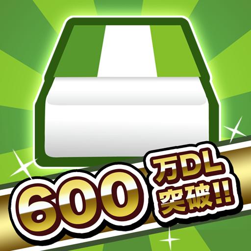 f:id:sat-box:20200529170345p:plain