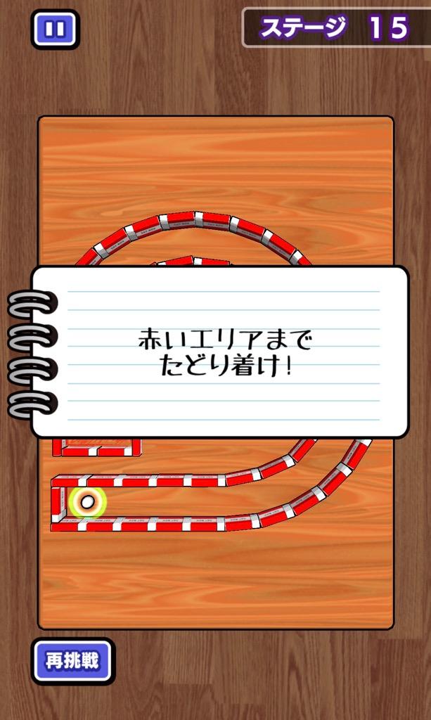 f:id:sat-box:20200707085512j:plain