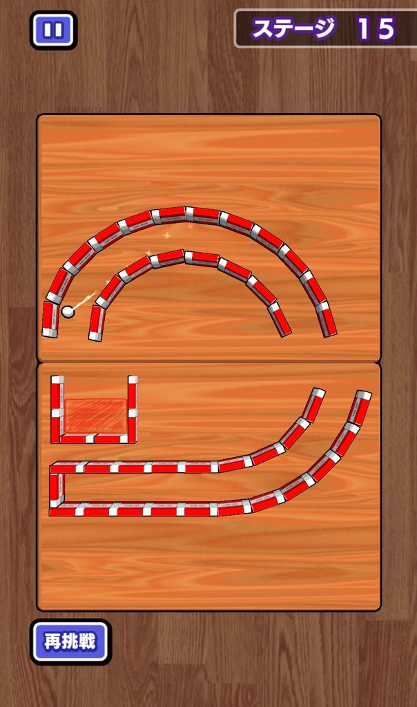 f:id:sat-box:20200707085519j:plain