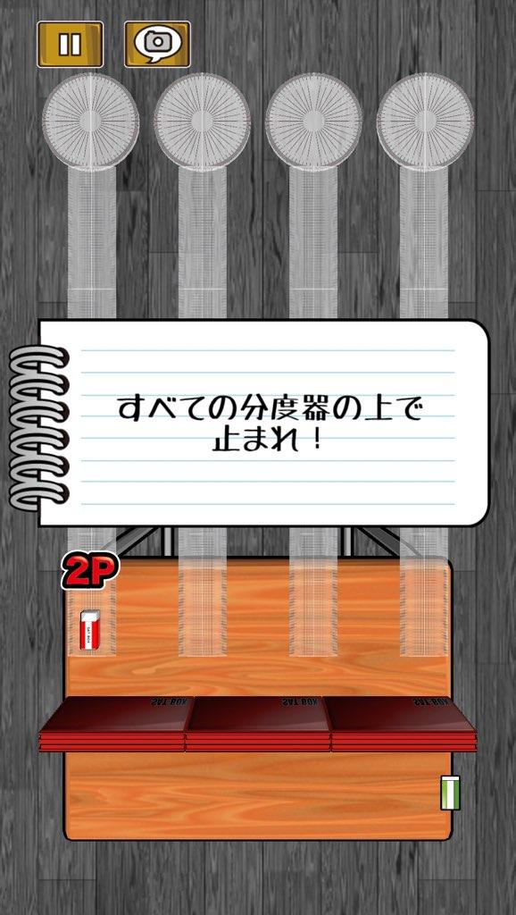 f:id:sat-box:20200825132327j:plain