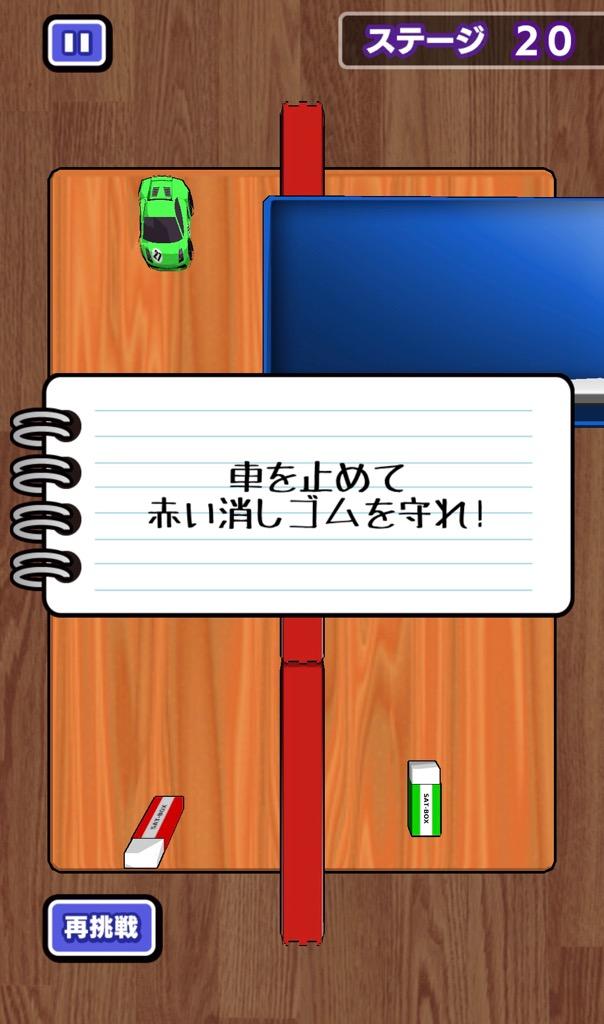 f:id:sat-box:20200917124847j:plain