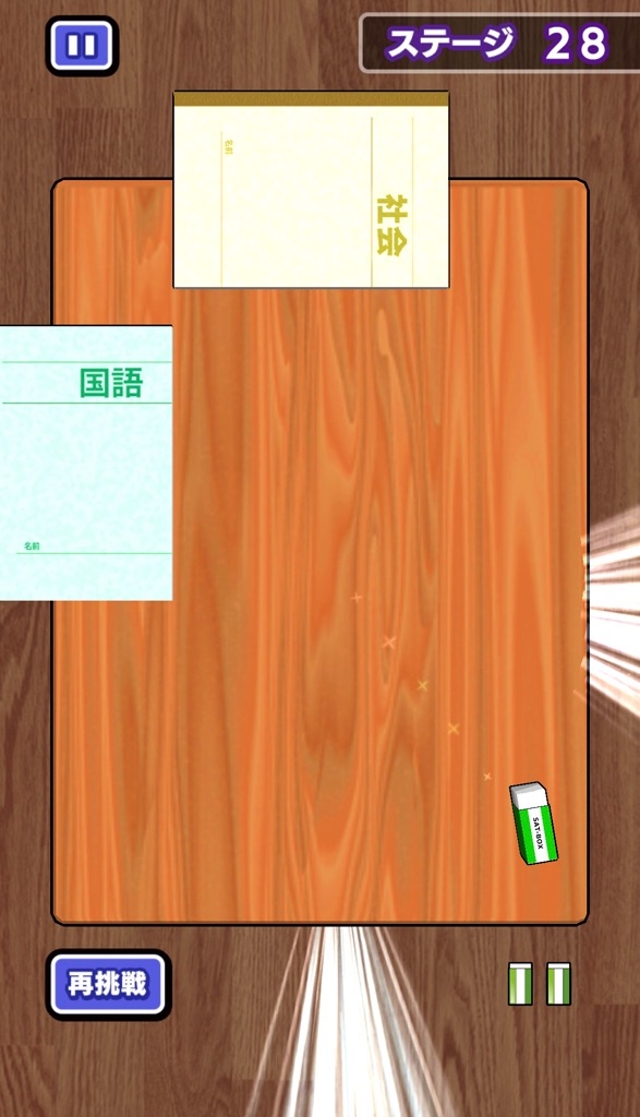 f:id:sat-box:20200917124903j:plain