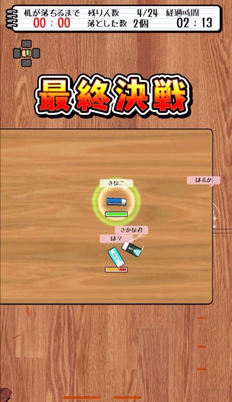 f:id:sat-box:20210112161417j:plain