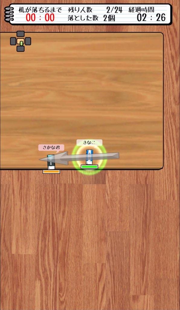 f:id:sat-box:20210112161420j:plain