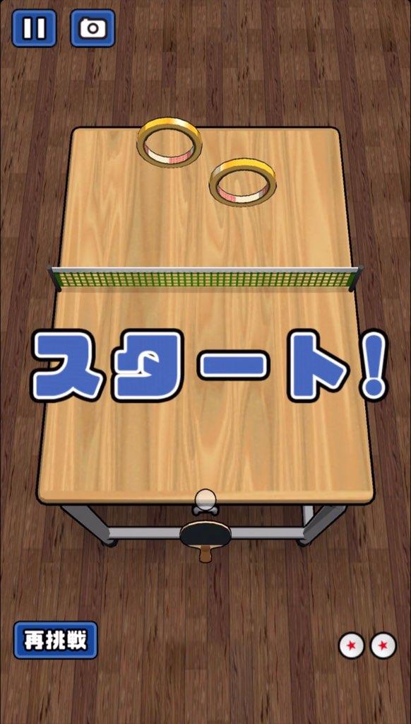 f:id:sat-box:20210114162410j:plain