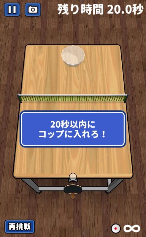f:id:sat-box:20210114162429j:plain