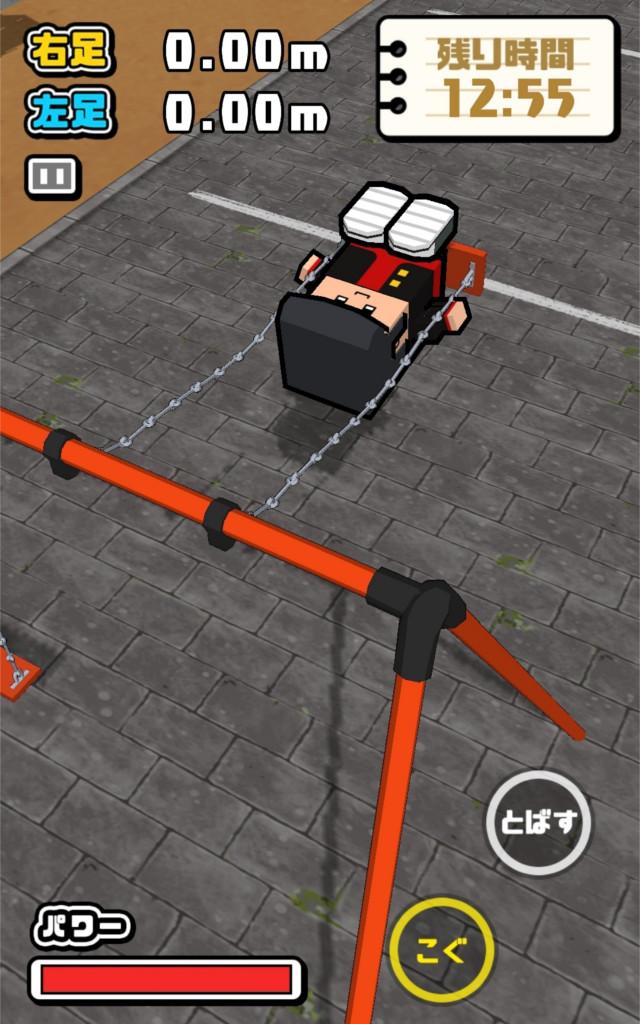 f:id:sat-box:20210121100943j:plain