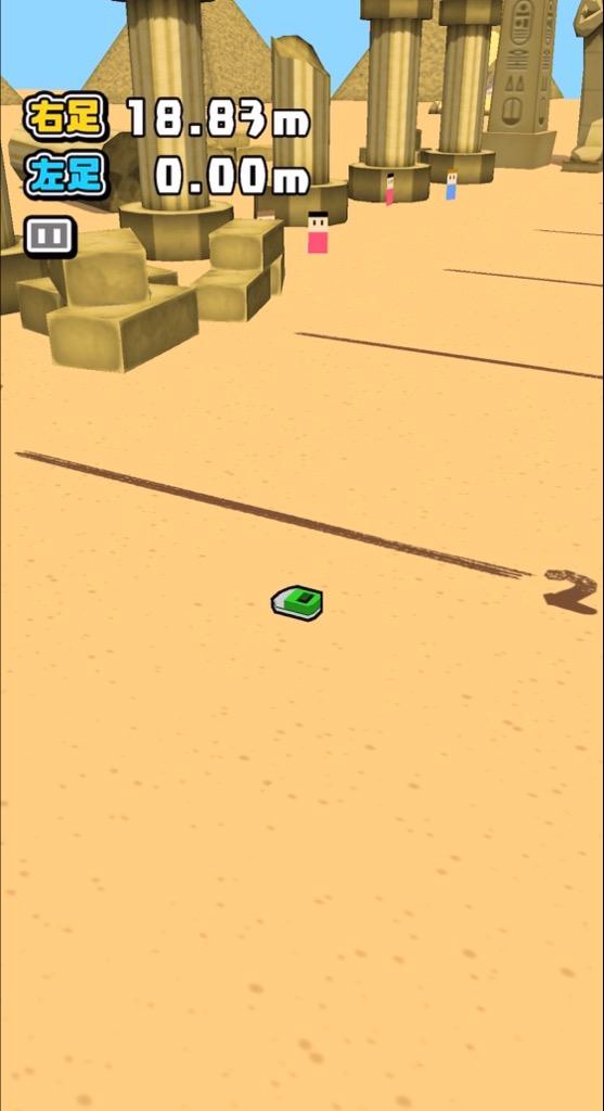 f:id:sat-box:20210121153132j:plain