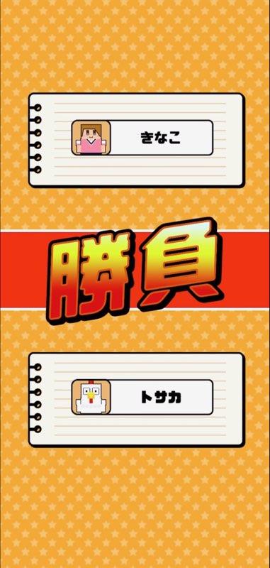 f:id:sat-box:20210211144813j:plain