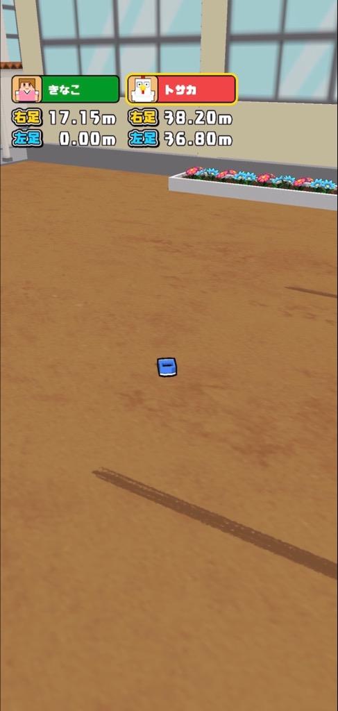 f:id:sat-box:20210211144849j:plain