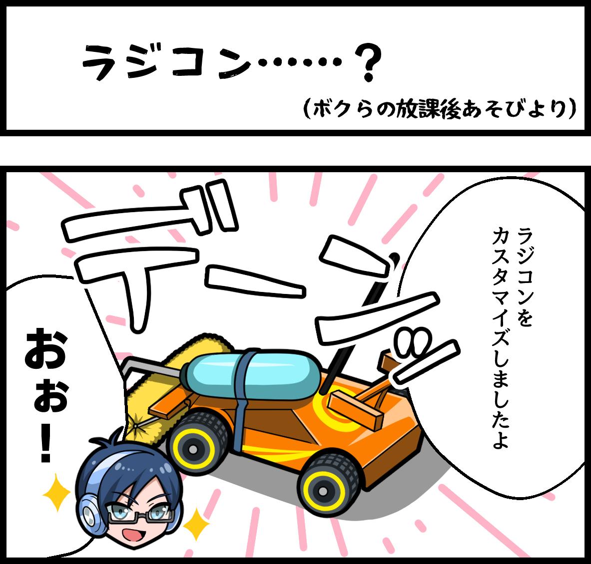 f:id:sat-box:20210212085200p:plain