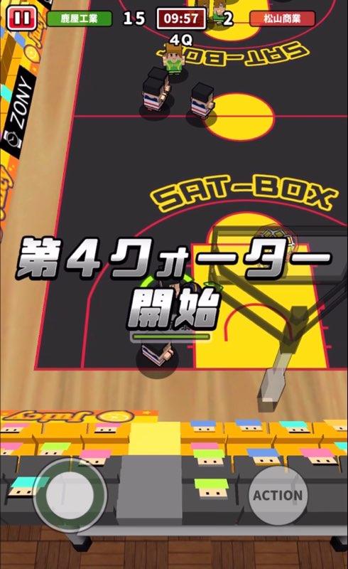 f:id:sat-box:20210216141952j:plain