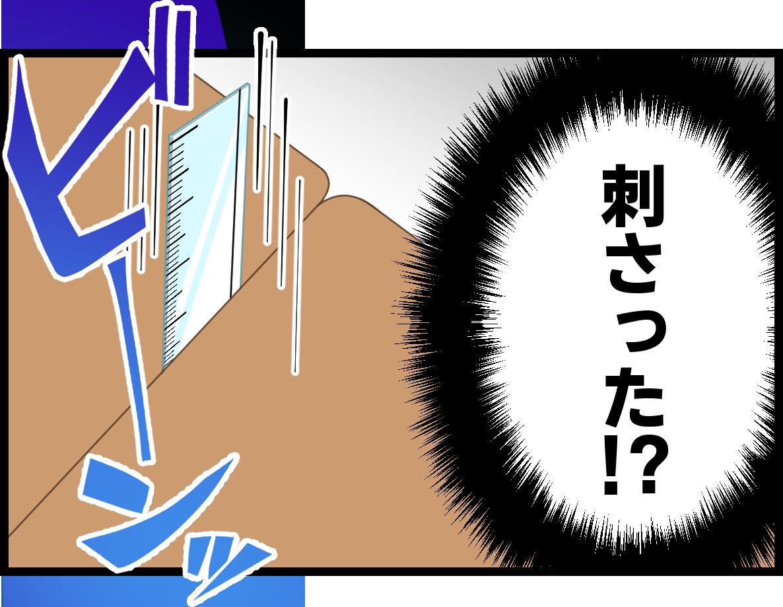 f:id:sat-box:20210312081942p:plain