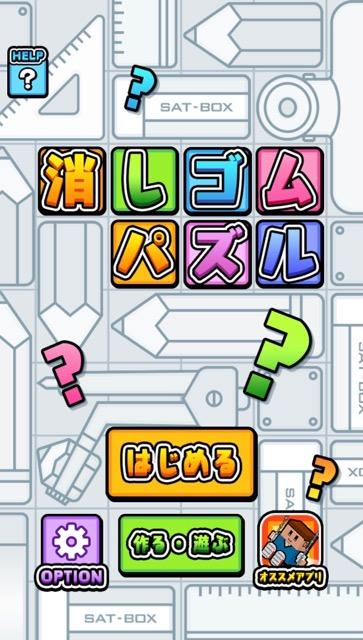 f:id:sat-box:20210318152839j:plain