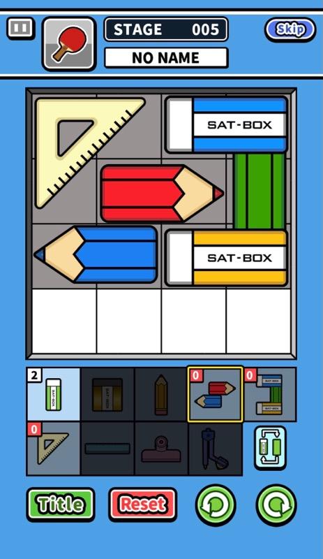 f:id:sat-box:20210318152847j:plain