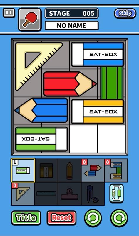 f:id:sat-box:20210318152852j:plain