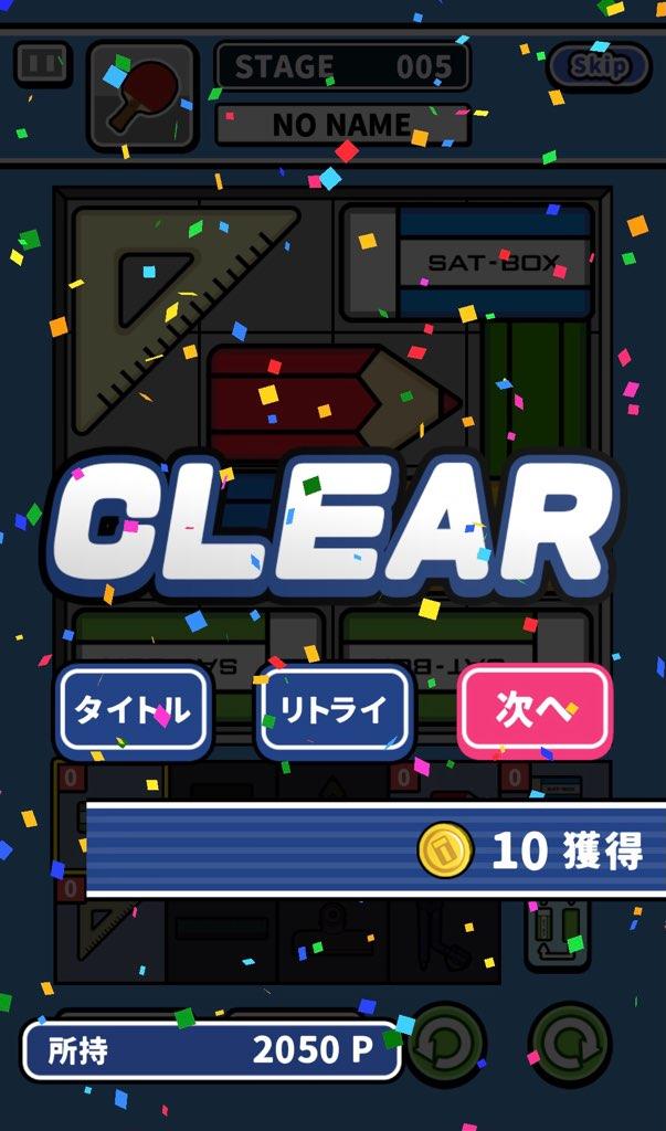 f:id:sat-box:20210318152855j:plain