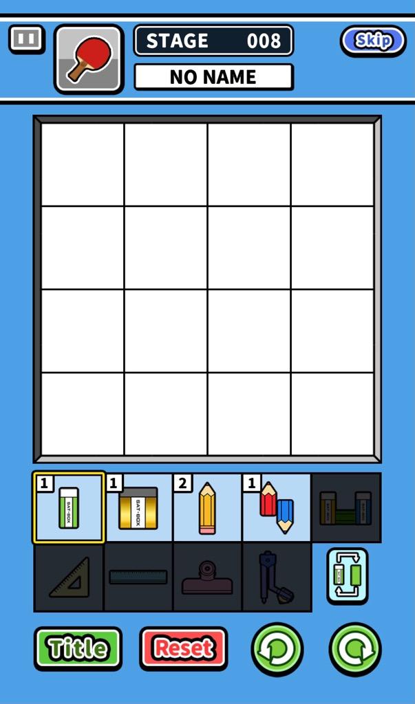 f:id:sat-box:20210318152858j:plain