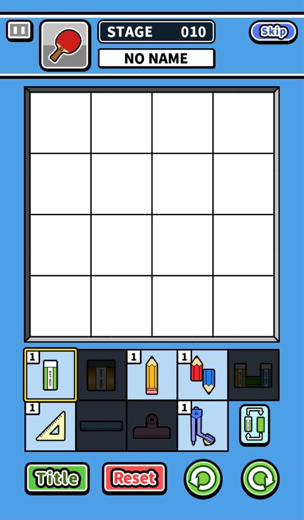 f:id:sat-box:20210318152913j:plain