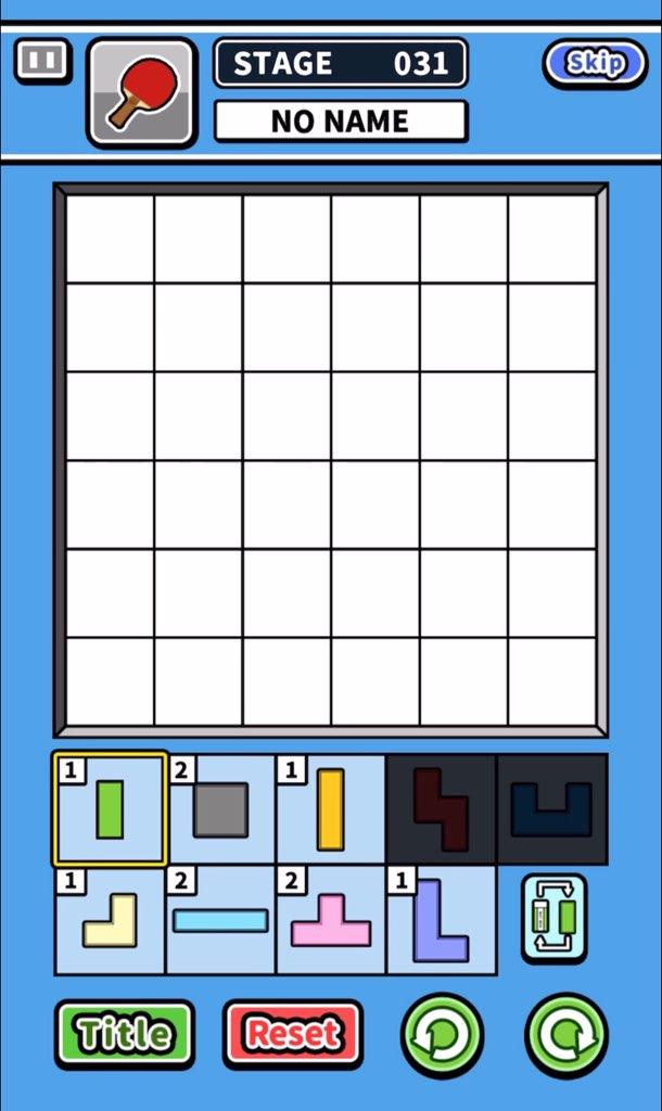 f:id:sat-box:20210323102026j:plain