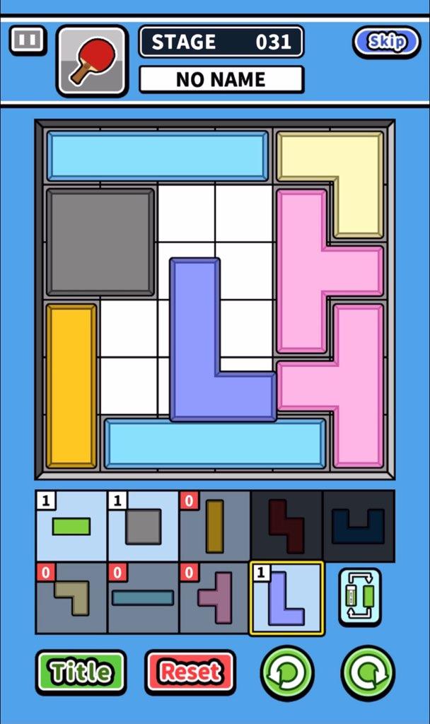 f:id:sat-box:20210323102036j:plain