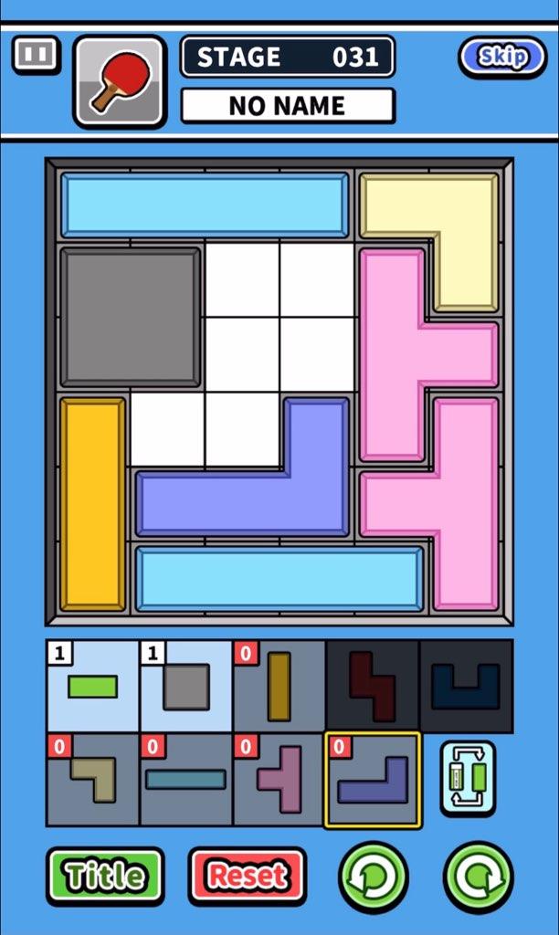 f:id:sat-box:20210323102039j:plain