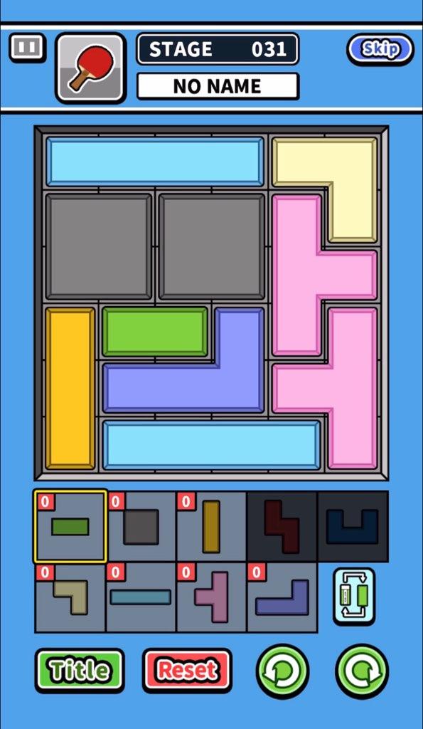 f:id:sat-box:20210323102043j:plain
