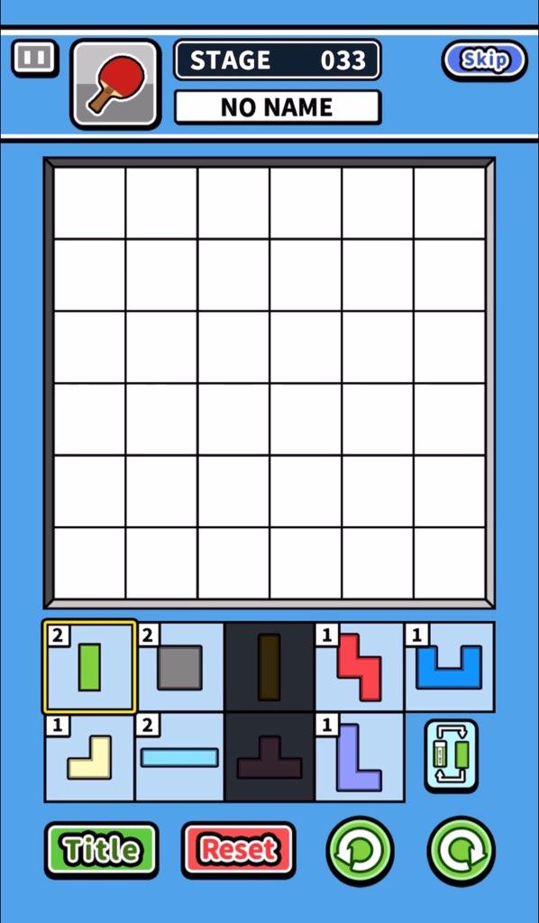 f:id:sat-box:20210323102049j:plain