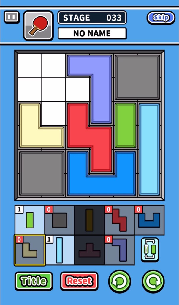 f:id:sat-box:20210323102052j:plain