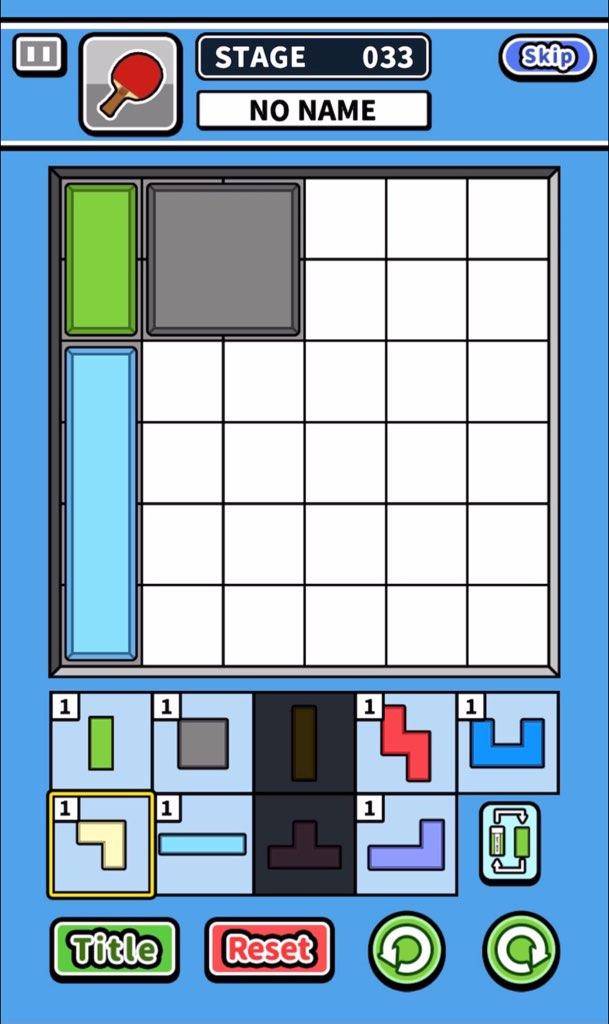 f:id:sat-box:20210323102058j:plain