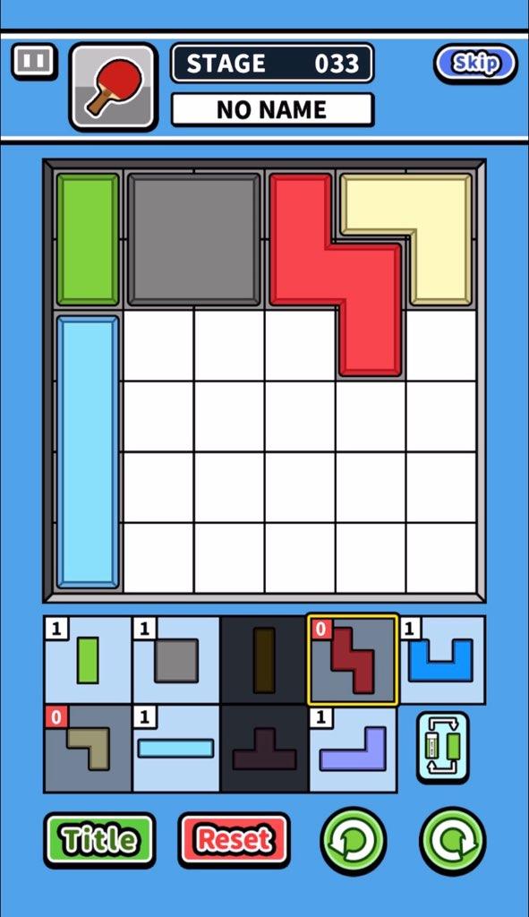 f:id:sat-box:20210323102102j:plain