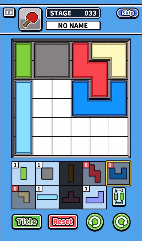 f:id:sat-box:20210323102105j:plain